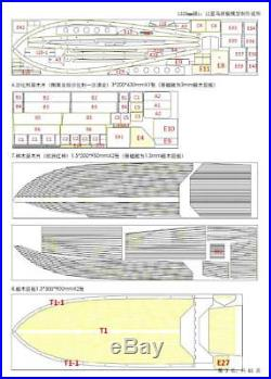 Bluebird of Chelsea Yacht Scale 1/18 880 mm 34.6 Wood Model Ship kit